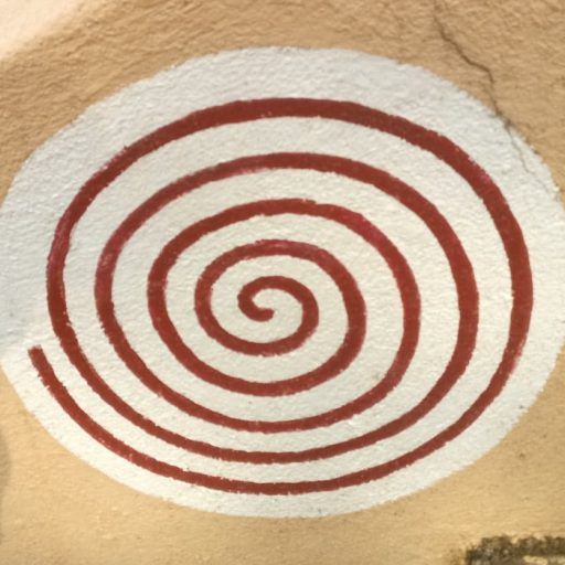 Spiral pattern, Rwanda